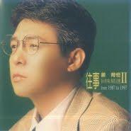 Jiang Yu Heng (姜育恒) - Xiang Ku Jiu Ku (想哭就哭)