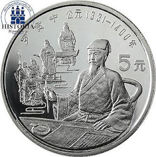 coin depicting Luo Guanzhong