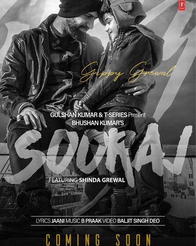 Sooraj (ik vaar fer)    Sooraj Gippy Grewal ft Shinda Grewal    new song
