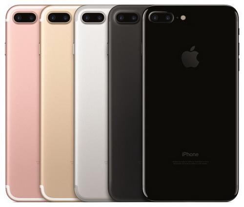 iPhone 7 Kapan Rilis di Indonesia