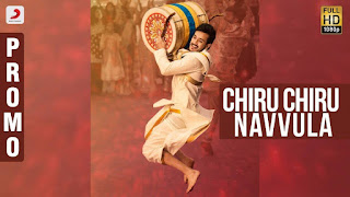 Chiru Chiru Navvula song Download