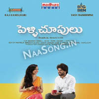 Pelli Choopulu (2016) Telugu Movie Audio CD Front Covers, Posters, Pictures, Pics, Images, Photos, Wallpapers