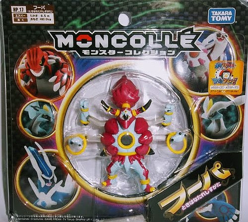 Hoopa unbound figure Takara Tomy Monster Collection MONCOLLE HP seires