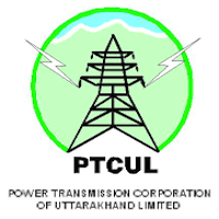 ptcul recruitment 2017 assistant engineer trainee