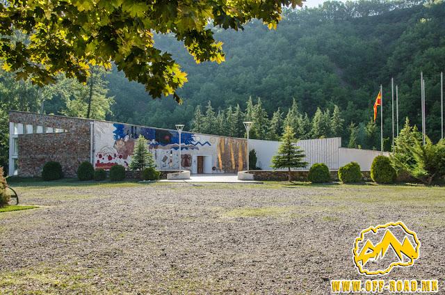 ASNOM memorial center in Pelince village, Macedonia