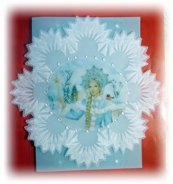 Новогодняя открытка, поздравить с Новым годом, открытка на Новый год , подарить открытку девушке , открытка для женщины , открытка для мужчины