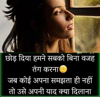 attitude status for girls | Whatsapp Status for Girl Attitude