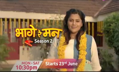 'Bhaage Re Mann Season 2' Serial on Zindagi Tv Wiki Plot,Cast,Title Song,Promo,Timing
