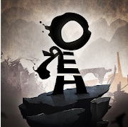 Download Typoman Mobile Apk Mod