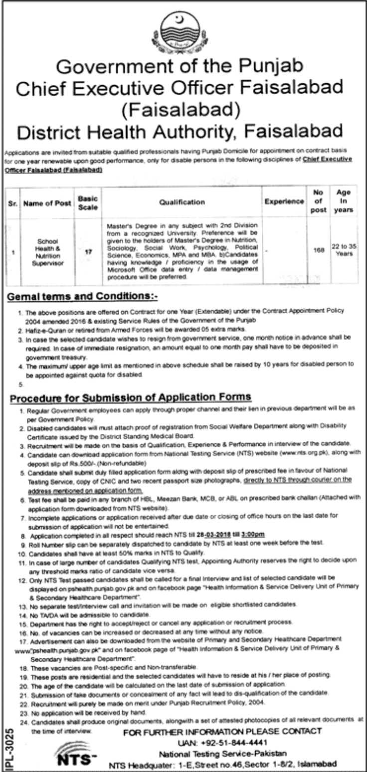 Jobs in District Health Authority Faisalabad 2018 for 168 Vacancies via NTS