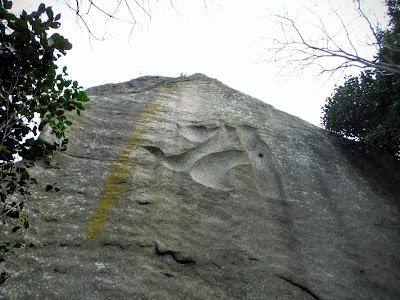 聖観音磨崖梵字碑