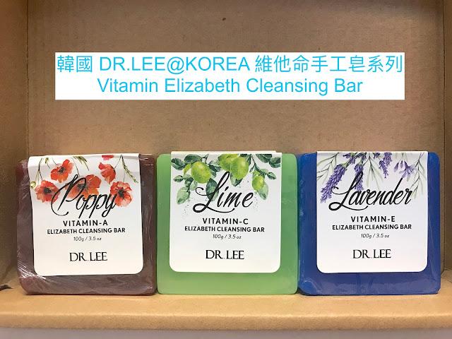 >>搓出幼滑清潔力*韓國 DR.LEE@KOREA 維他命手工皂系列