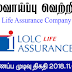 Vacancy In LOLC Life Assurance Company Ltd