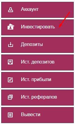 Регистрация в Bit-Reliability 4