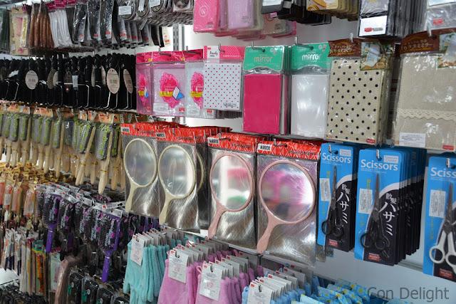 אביזרי קוסמטיקה cosmetics accessories