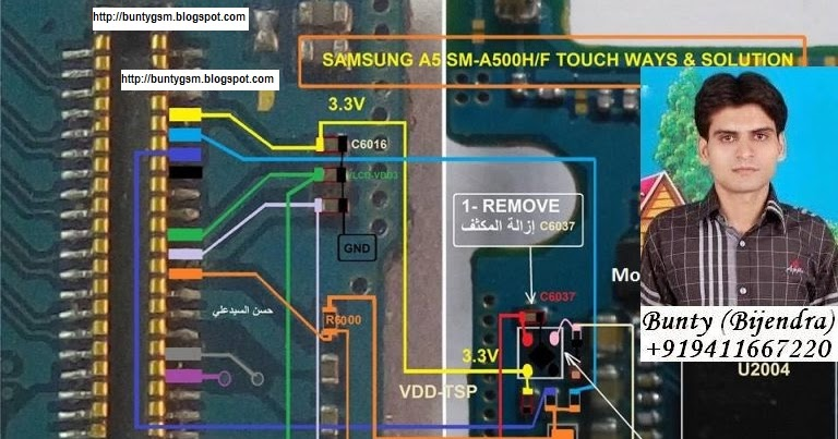 Samsung Galaxy A5 A500 Touch Not Working Problem Solution Jumper Ways  Mobile Repairing