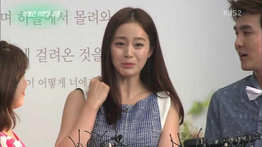 kim tae hee and lee min jung wedding