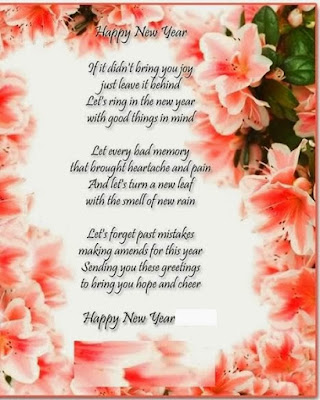 Latest Poems & Gazals For Happy New Year 2016