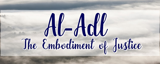 99names, names of Allah