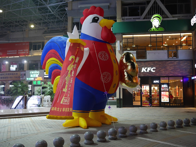 large inflatable chicken in Jieyang, Guangdong
