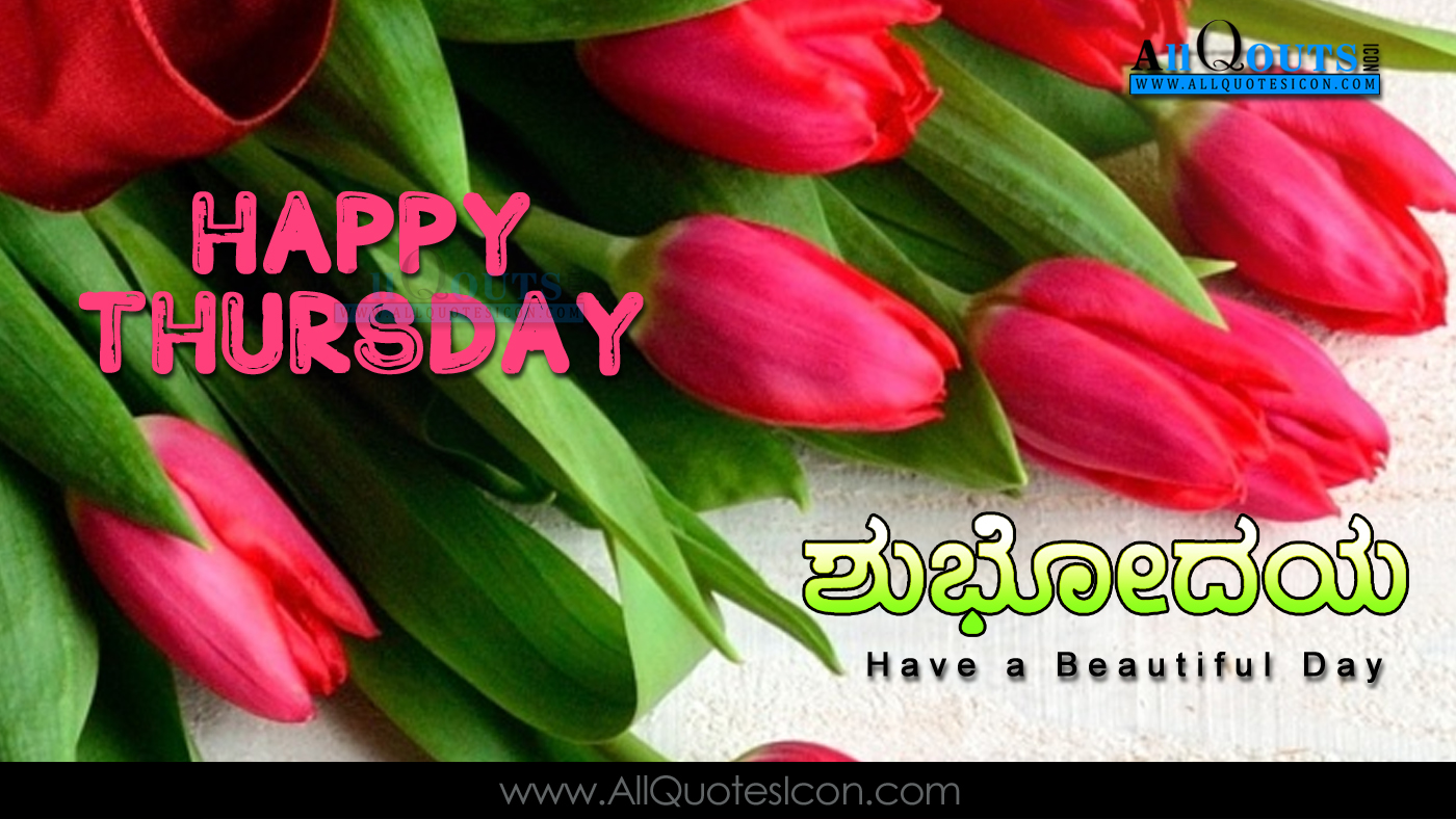 Happy Thursday Images Best Good Morning Kannada Quotes Greetings