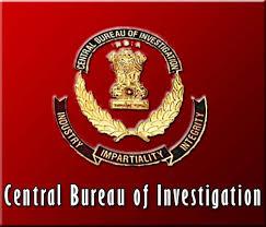 Central Bureau of Investigation (CBI) Recruitment 2017