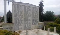 Εκδηλώσεις μνήμης για το Ολοκαύτωμα του Μεσόβουνου Εορδαίας