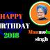 Manmohan singh birthday in 2018
