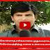 Sasikala Natarajan cm issue | anantharaj | TAMIL TODAY CHANNEL