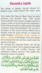 benefits of durood-e-aqtab in urdu