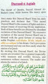benefits of durood-e-aqtab in urdu