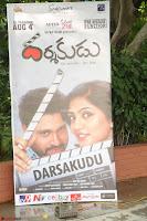 Pujita Ponnada in transparent sky blue dress at Darshakudu pre release ~  Exclusive Celebrities Galleries 146.JPG