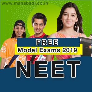 NEET Online Model Exam 2019