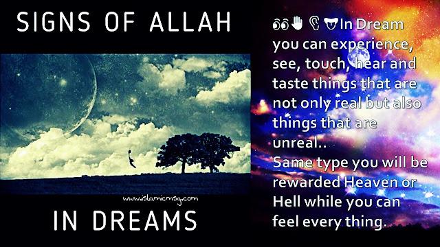 drean-islam-Allah-khawab