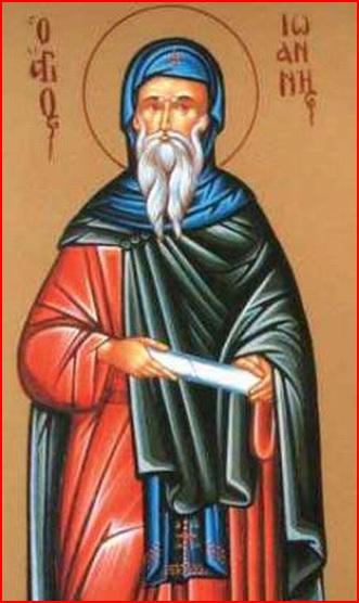 """Результат пошуку зображень за запитом """"Житіє преподобного отця нашого Йоана, учня святого Григорія Декаполіта"""""""