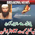 Sad News Junaid Jamshed feared Death In PIA Plane Crash
