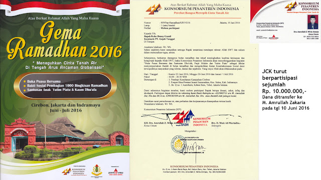 Gema Ramadhan 2016