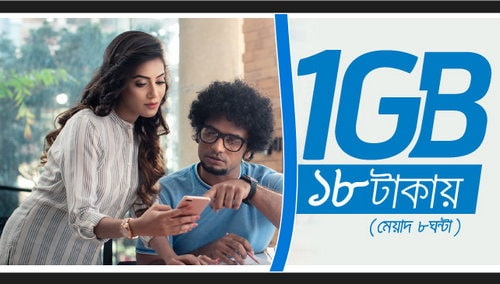 Grameenphone 1GB @ Tk18, GP 1GB Internet Offer