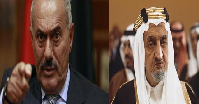 بالصور: علي صالح يزعم خيانة الملك فيصل لمصر وفلسطين في حرب 1967, وينشر وثائق