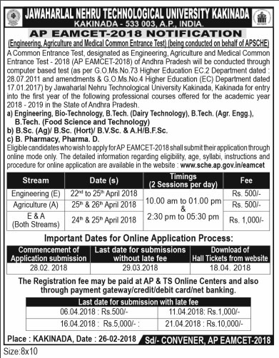 AP EAMCET 2018 Notification