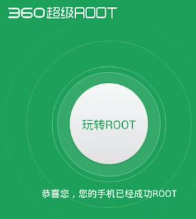 download-360root-apk-terbaru