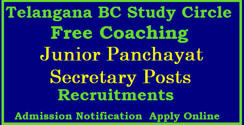 Free Coaching for Jr Panchayat Secretary Posts at TS BC study circle @studycircle.cgg.gov.in/tsbcw/TSBCPanchayatSecretaryCoachingReg.do Applications are invited from eligible candidates belonging to Backward classes (BCs) for free coaching to prepare for the post of Jr Panchayat Secretary vacancies at TSBC study circles. Apply Online for Free coaching at TS BC Study Circle/2018/09/free-coaching-for-junior-panchayat-secretary-posts-at-TS-BC-Study-circle-notification-apply-online-studycircle.cgg.gov.in-tsbcw-.html