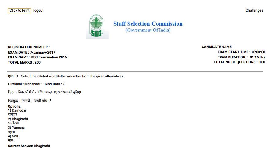 Staff Selection Commission Question Paper Pdf