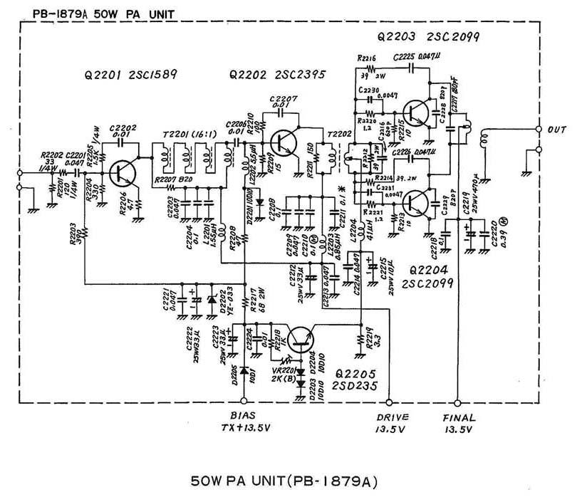 bixon hf ssb transceiver