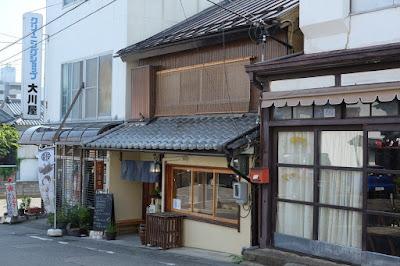 長野市西町 和菓子 豆暦(マメコヨミ)