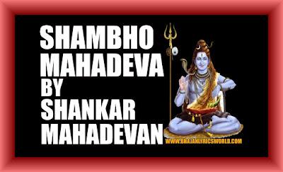 Shambho-Mahadeva