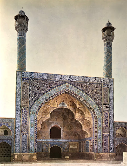Les Trésors de l'Iran by A. Mazahéri, Skira, 1970 Persian Art / Art Perse Mosque of Isfahan south-side iwan mosquée d'Ispahan