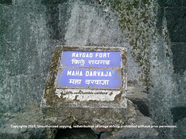 The Way Towards Maha Darwaja, रायगड किल्ला