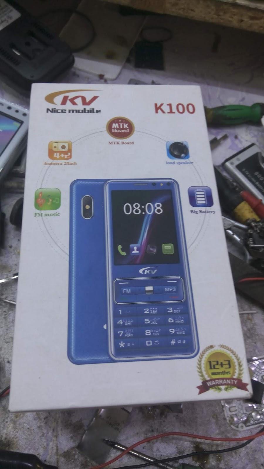 Q Mobile 100 Original Flash Files Mt6580fourfours61 - Wallpaperzen org