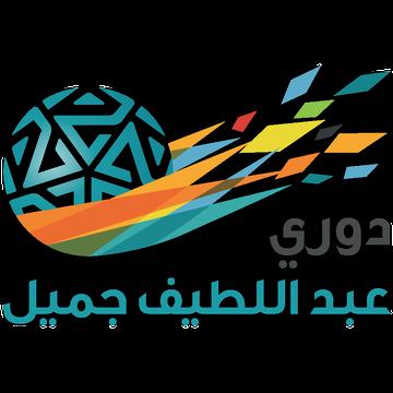 Informasi Lengkap Liga Professional Arab Saudi 2018/2019, Jadwal Pertandingan Liga Professional Arab Saudi 2018/2019